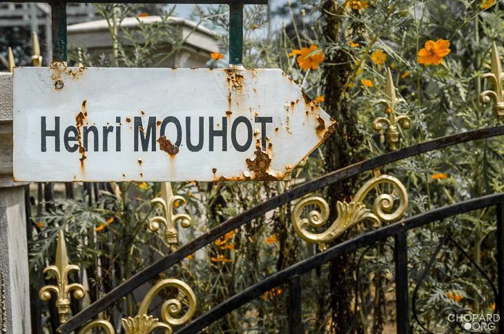 NK7_2490.jpg /Revisiting Henri Mouhot's shrine, near Luang Prabang/Laos Road  Trip Reports/  - Image by: