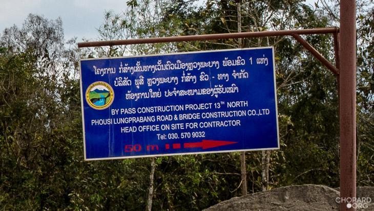NK7_4375.jpg /Revisiting Henri Mouhot's shrine, near Luang Prabang/Laos Road  Trip Reports/  - Image by: