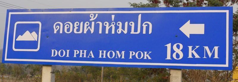 north-thailand-great-views-116-thumb.jpg