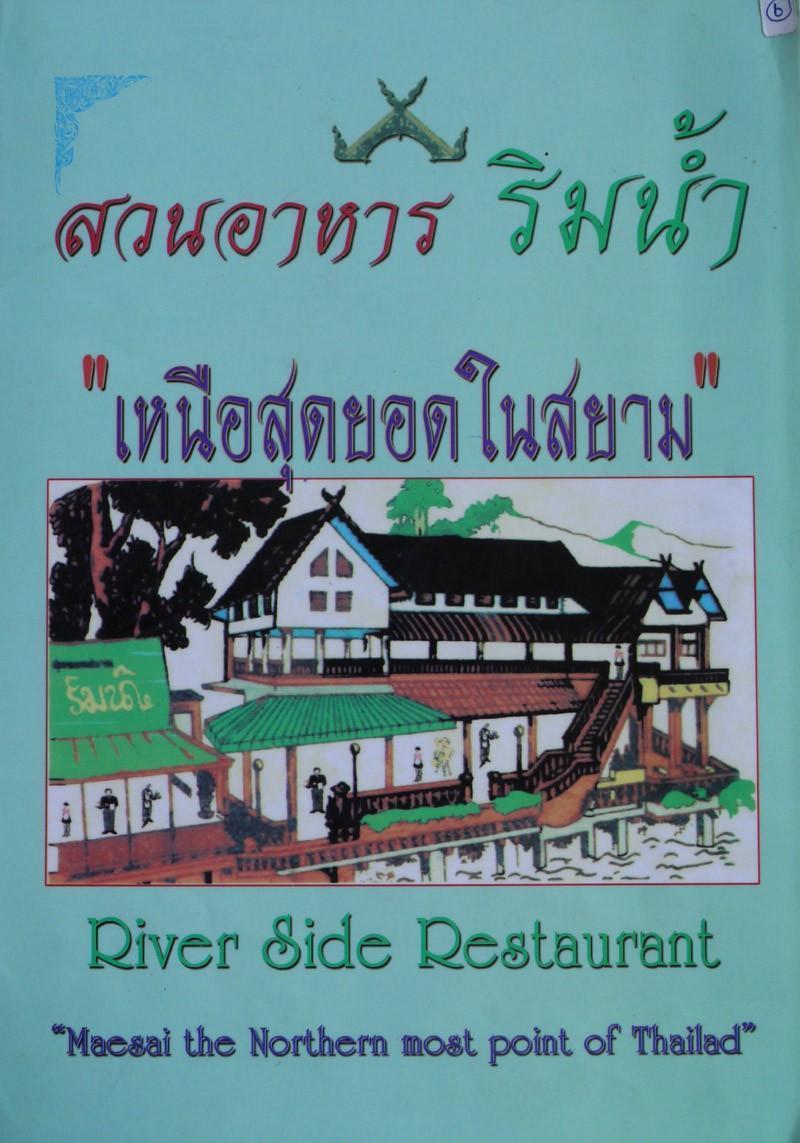 north-thailand-great-views-73.