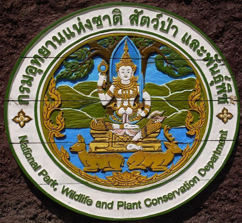 north-thailand-great-views-77-thumb.