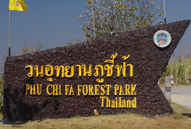 north-thailand-great-views-79-thumb.