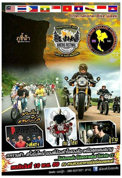 nothern-bike-week-2016.