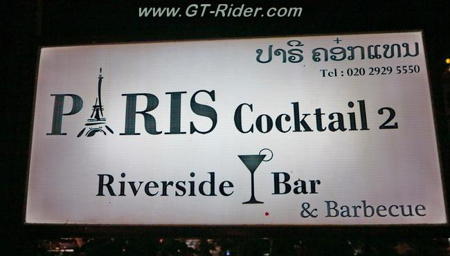 ParisCocktail-GTR-IMG_6589.