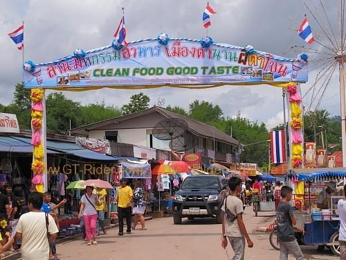 phi-ta-khon-festival-dan-sai-2010-003.