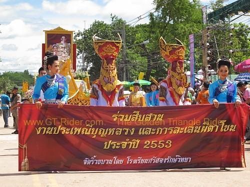 phi-ta-khon-festival-dan-sai-2010-006.