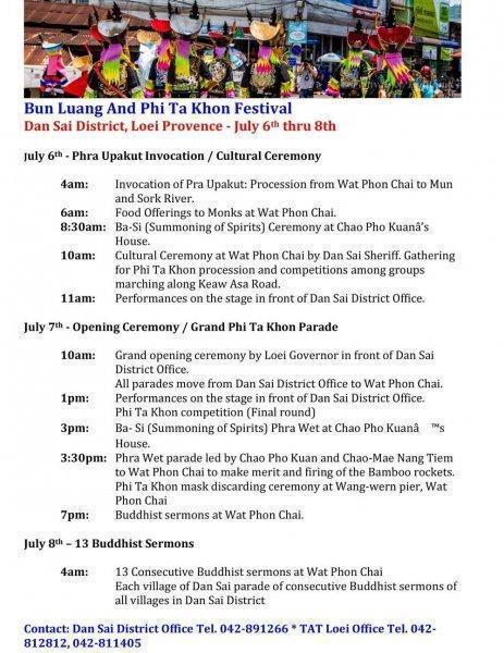 Phi-Ta-Khon-Schedule-2016.