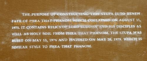 phra-that-satja-tha-li-004.