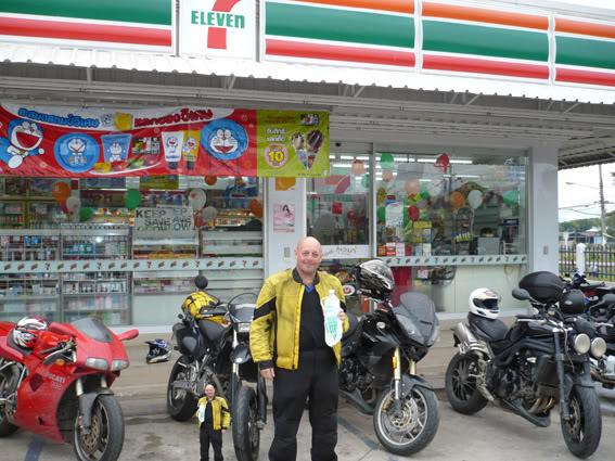 Phrao711.jpg /GT Rider Chiang Mai Christmas Ride 2008/Touring Northern Thailand - Trip Reports Forum/  - Image by: