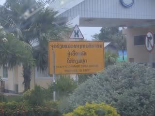 Phuket21197.