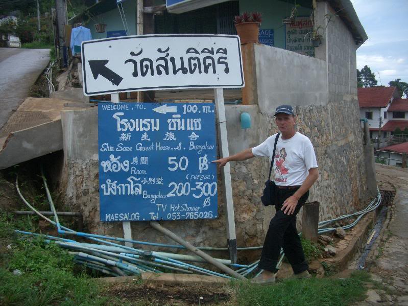 Phuket22323.