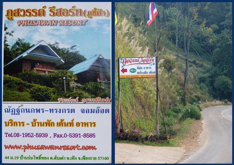 phusawan-resort-3b.