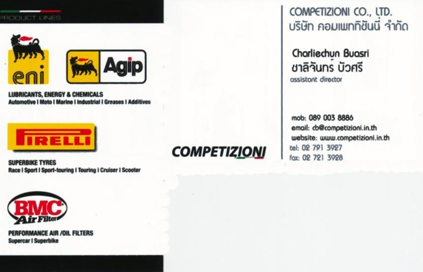 PirelliContactLR.