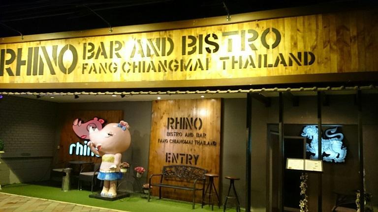 Rhino pub and bistro fang Chiang Rai (1).JPG