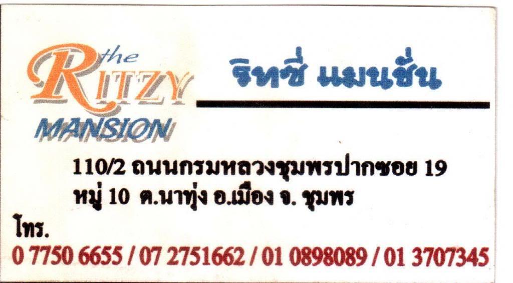 RitzyCard_zpsa0fc147a.