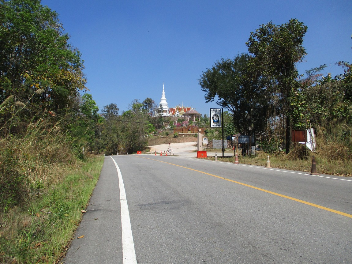 Route-106.JPG