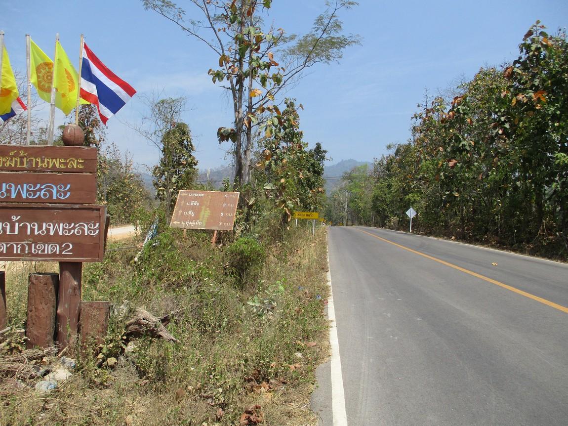 Route-1175-Mae-Ramat-Noi-to-1107 (9).JPG