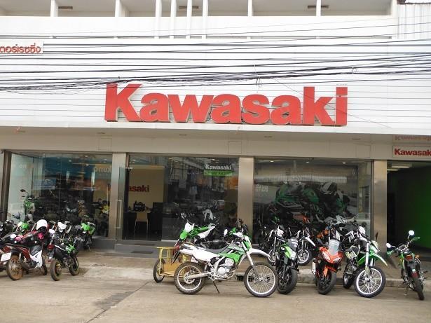SakonNakhonKawasaki1.