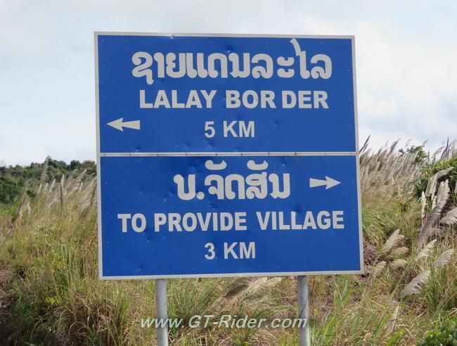 Salavan-Lalay-GTR-IMG_2591GTR-IMG_0013.