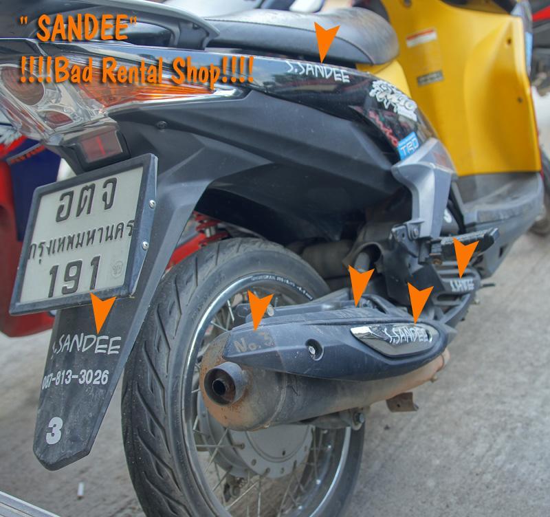 sandee-bad-rental-phangan-1-thumb.