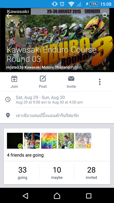 Screenshot_2015-08-12-15-08-52-XL.