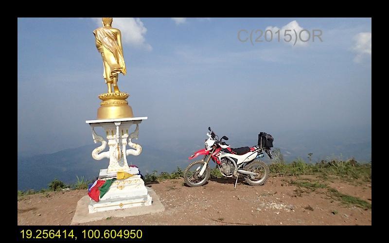 Suan Ya Luang 1.