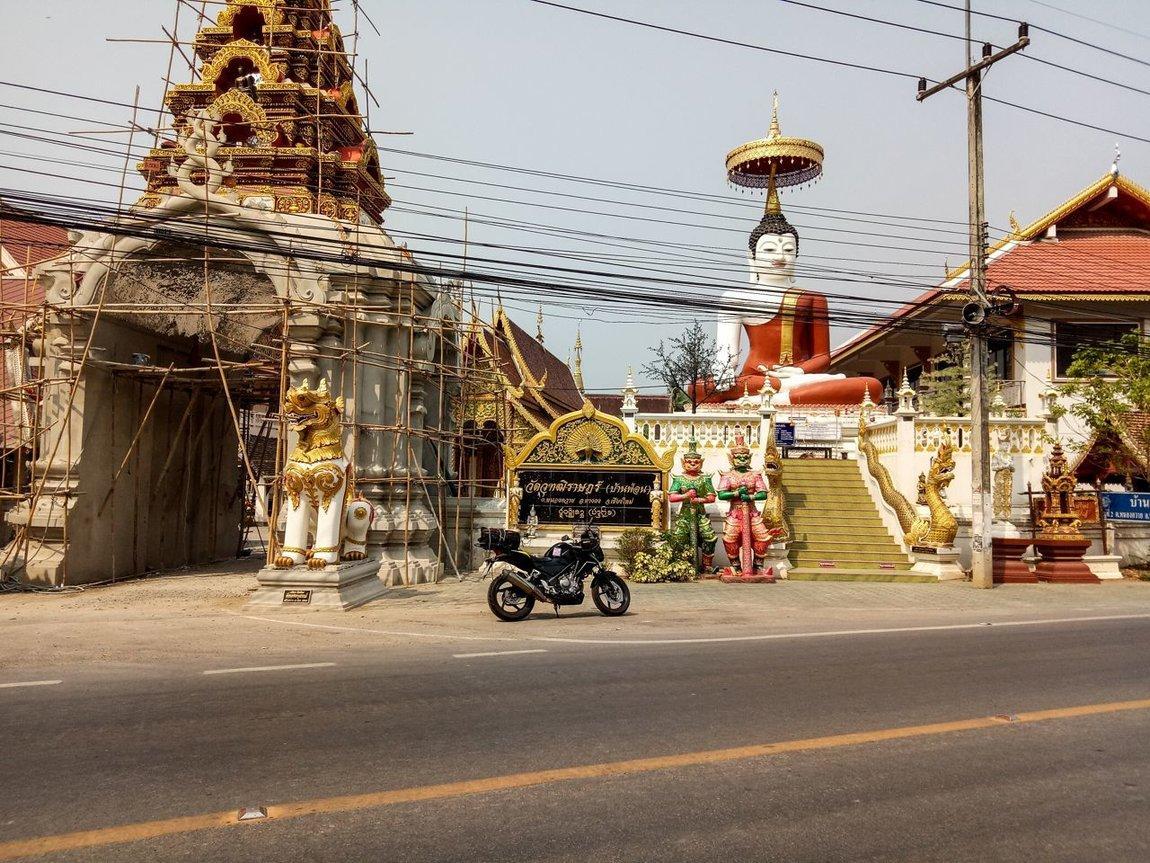 Thai 2018-16.