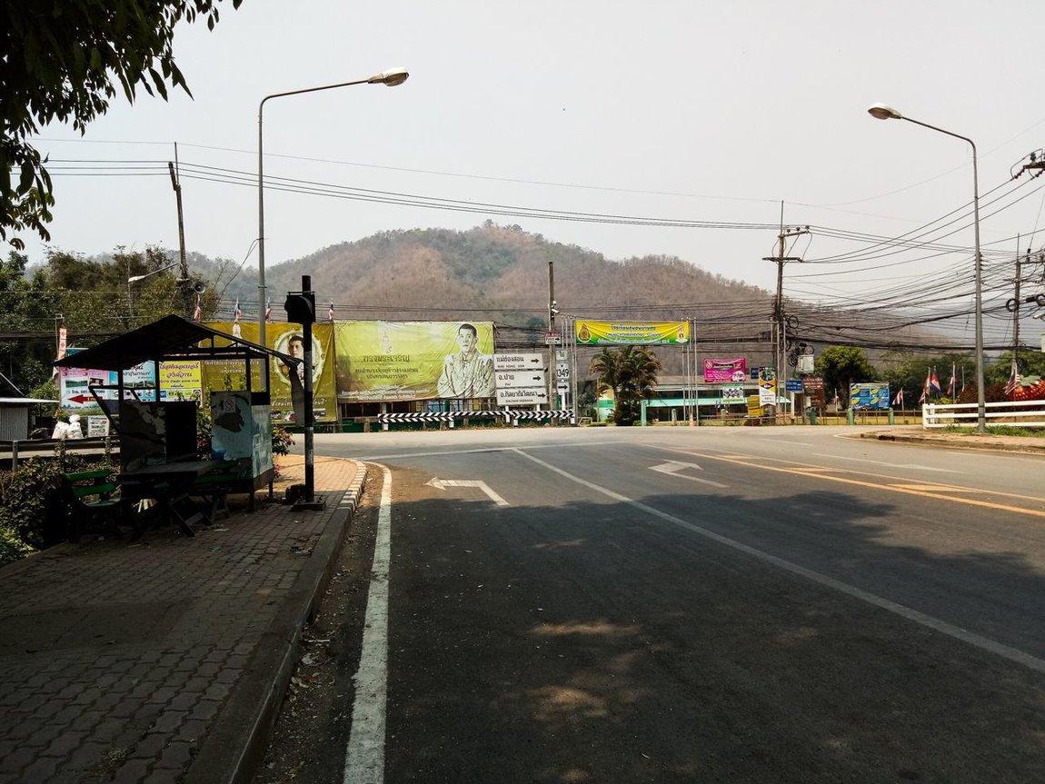 Thai 2018-20.