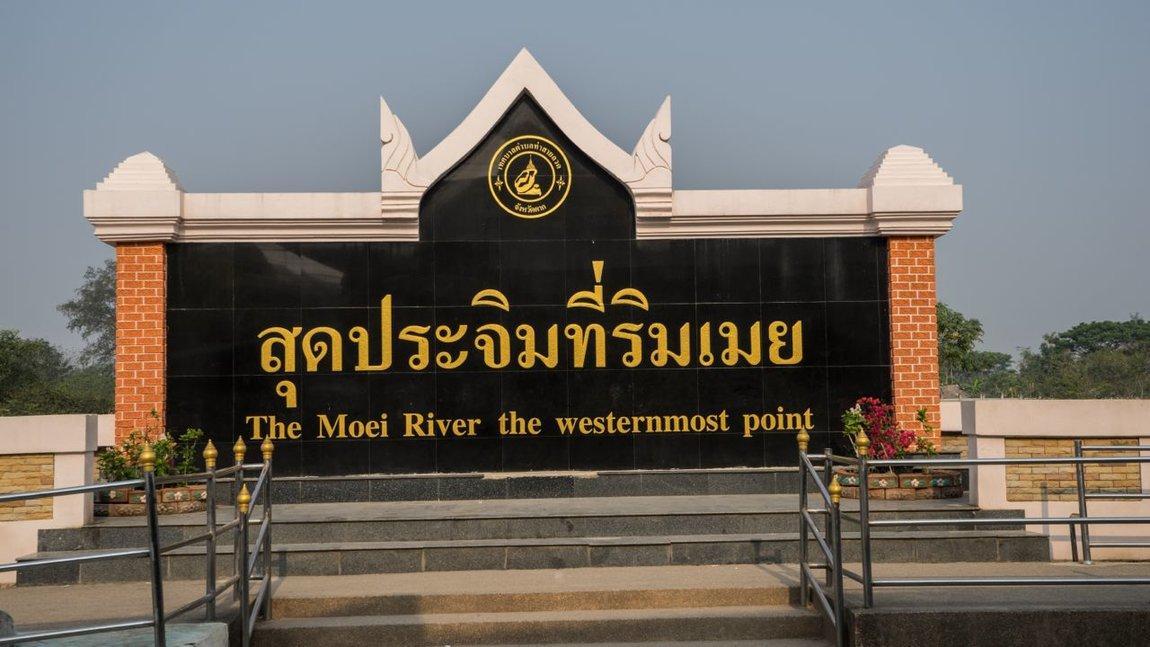 Thai 2018-234.