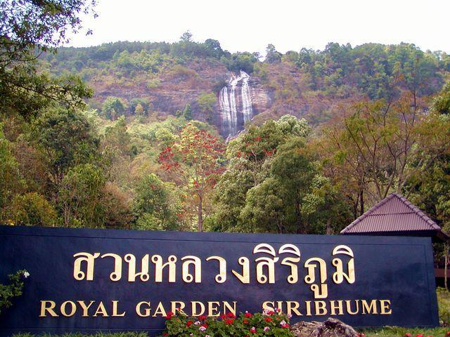 thailand-doi-inthanon-tour-13.jpg /Doi Inthanon picture tour from the other side, no  fee/Touring Northern Thailand - Trip Reports Forum/  - Image by: