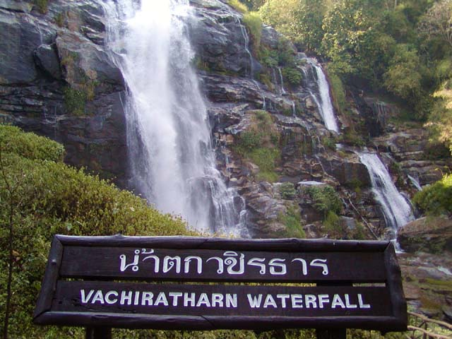 thailand-doi-inthanon-tour-18.jpg /Doi Inthanon picture tour from the other side, no  fee/Touring Northern Thailand - Trip Reports Forum/  - Image by: