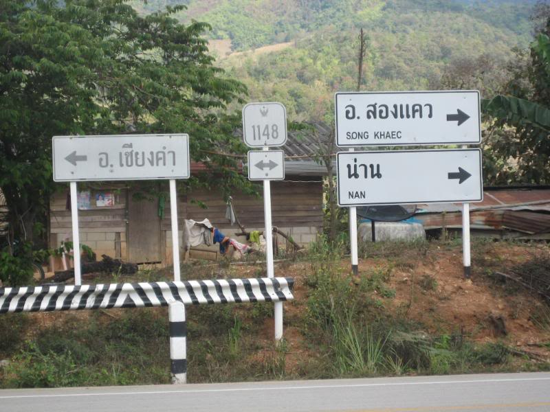 thailand805.jpg in North Thailand Motorbike Tour  - The Official Trip Report from  Danielle at GT-Rider Motorcycle Forums