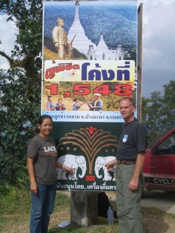 TJMHS008.jpg /Daewoo's 07 Trip - Ride Report 4 - Pai to Mae Hong Son/Touring Northern Thailand - Trip Reports Forum/  - Image by: