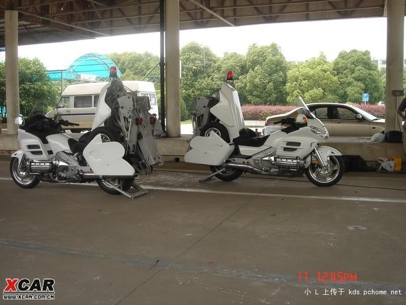towbike1.