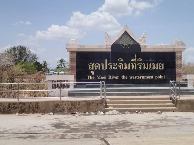 Umphang009_zps5f5c4236.