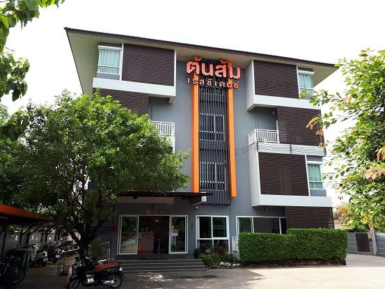 Uttaradit Hotel (11).