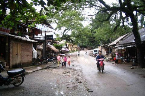 vietnam-village.