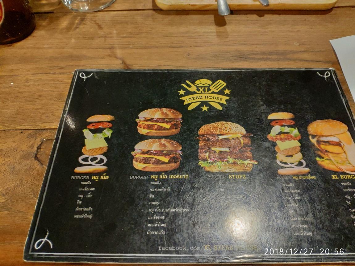 xl-steakhouse-menu-2.jpg