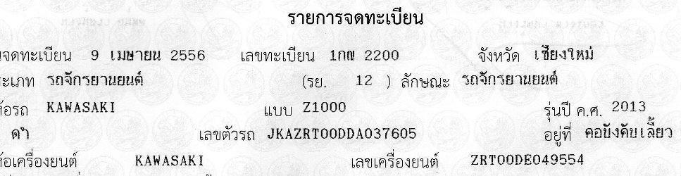 Z1000%20greenbook_zpsrudr7hsq.